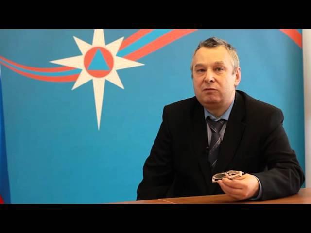 Интервью заместителя начальника ФАУ ИЦ ОКСИОН МЧС Юрия Гладышева.
