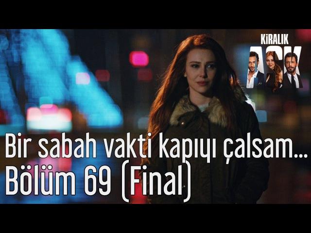 Kiralık Aşk 69 Bölüm Final Bir Sabah Vakti Kapıyı Çalsam