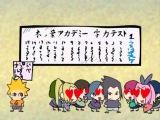 Naruto Shippuuden Ending 1