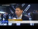 В Лас-Вегасе завершилась международная выставка потребительской электроники CES...