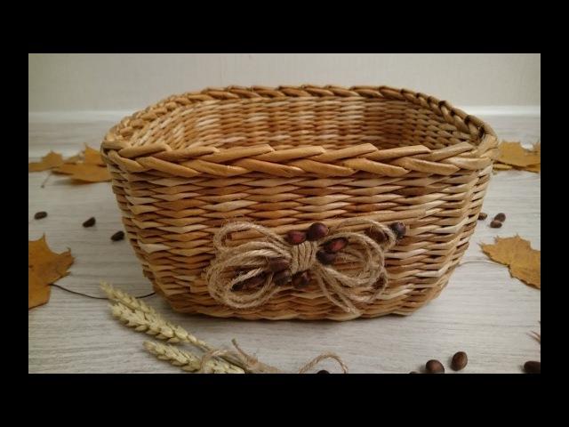 1047 Мастер-класс с Ниной Корзинка из газет DIY Newspaper Basket Weaving Tutorial ENGLISH SUBTITLES