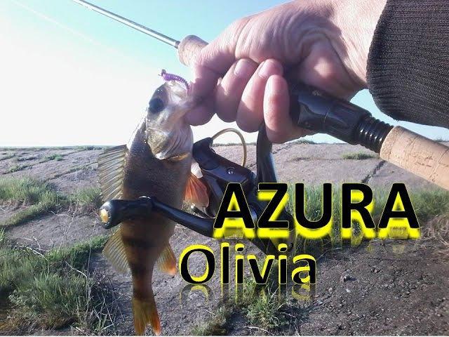 Спиннинг AZURA Olivia с мормышкой