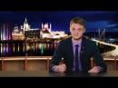 Не вашего ума дела, холопы!- ответ на фильм Навального Он вам не Димон