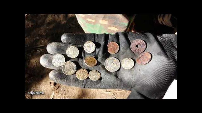 Монеты из немецкого блиндажа или день немецкого нумизмата.