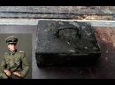 В БЛИНДАЖЕ НАЙДЕН СЕЙФ ОФИЦЕРА SS НАХОДКИ ВОВ N 114 WWII METAL DETECTING