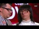 Гарик Харламов, Тимур Батрутдинов и Михаил Кукота - Семейный дуэт бардов