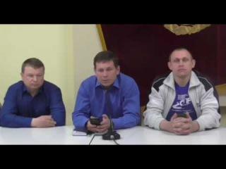 Забастовка дальнобойщиков  КПРФ Саратов пресс конференция дальнобойщиков / 20 04 17 /