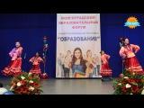 Коллектив народного танца ВолГУ