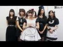 BAND MAID、メジャー1stフル・アルバム『Just Bring It』リリース!―激ロック 動画メッ 1247