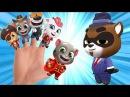 Семья пальчиков на русском – Говорящий кот Том и Друзья