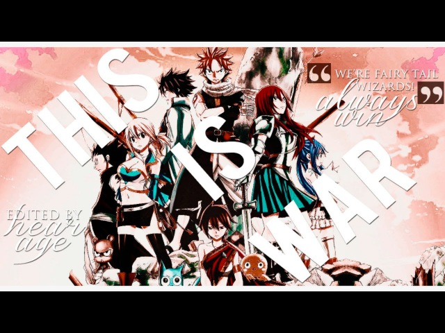 Fairy tail amv | this is war