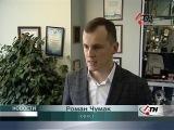 Фінансовий план для кондуктора тролейбуса - 20.10.2017