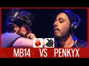 MB14 vs PENKYX | Grand Beatbox LOOPSTATION Battle 2017 | SMALL FINAL