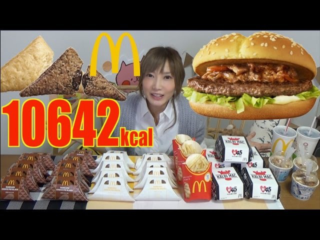 【MUKBANG】 McDonald's Kalbi Mac, Triangular choco pie, McFlurry Tiramisu..etc, 10642kcal|Yuka [Oogui]