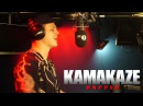 Kamakaze Fire In The Booth
