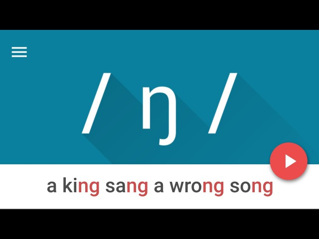 Consonant Sound ŋ (NG) as in thing- American English Pronunciation