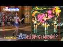 Японское шоу Honoo-no Taiiku-kai TV танец Евгении Медведевой Youtube