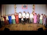 Народный коллектив хор русской песни им. К. Худяковой  - Песня о России