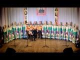Народный коллектив хор русской песни им. А. Ефремова - Песня родному краю