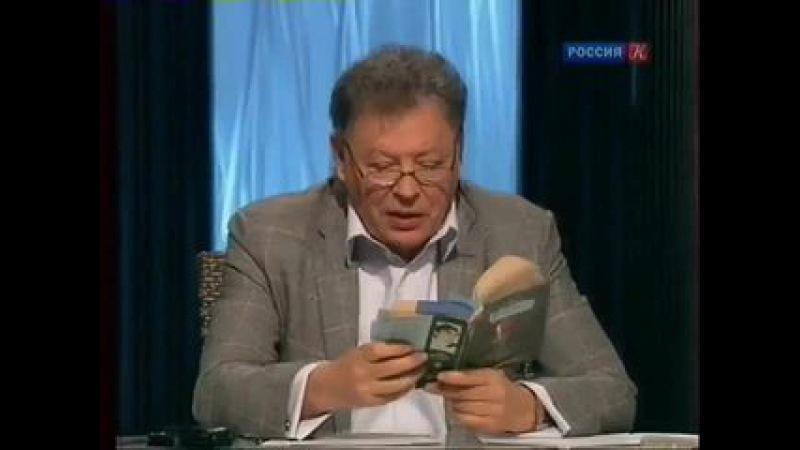 Игра в бисер с Игорем Волгиным. Борис Пастернак. Доктор Живаго