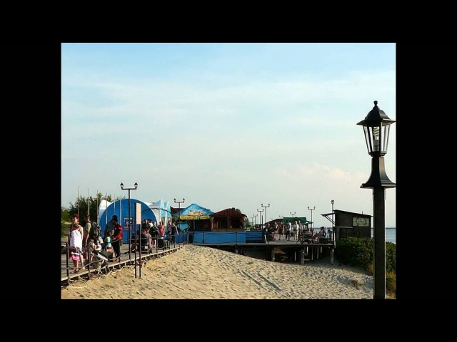 Балтийск, лето, дюны, променад. Автор И. Чурганов.
