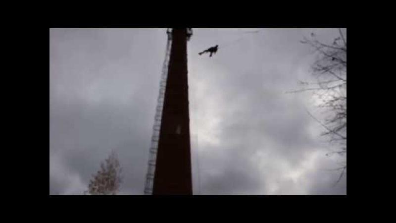Anti-Panic - Прыжок с трубы Кабаново (45м, 21.10.17) - Аня щёлк!
