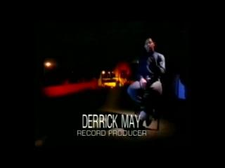 Derrick May meets A Guy Called Gerald