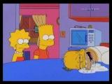 Гомер и приход