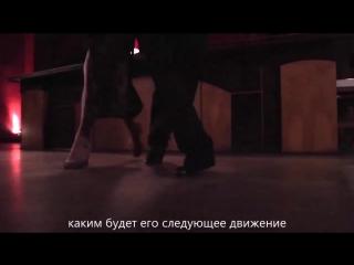 The Heart of Tango (Сердце Танго) Russian subtitles