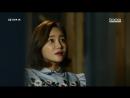170907 Yuna cut - Single Wife Ep.6