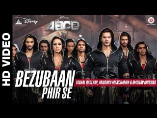 Bezubaan Phir Se Full Video - Disneys ABCD 2 - Varun Dhawan Shraddha Kapoor - Sachin - Jigar.mp4.crdownload