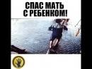 Герои среди нас mp4