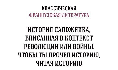 Юмор - Страница 5 NOhUPpEWvkM