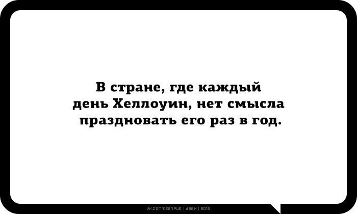 https://cs7057.vk.me/c837226/v837226215/94f8/_4NbXapiIJU.jpg