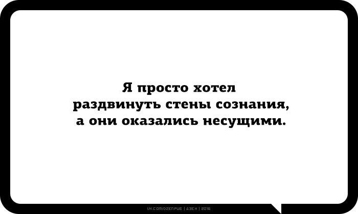 https://cs7056.vk.me/c837226/v837226215/cc49/QP2sqGMONwk.jpg