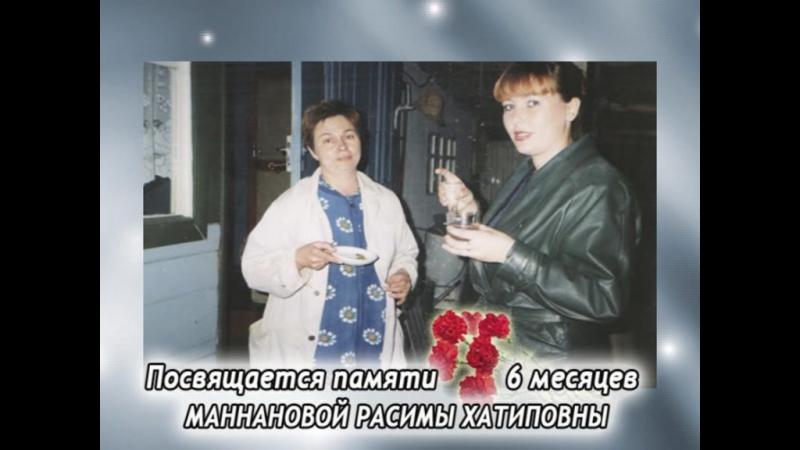 Память Маннанова 3 15 02