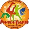 """Инклюзивная школа танцев """"Рыжий DANCE"""""""