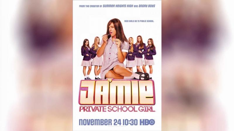 Школьные хроники Анжелы (2013) | Ja'mie: Private School Girl
