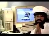 Реклама компьютеров из 90-x