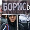 Марш Бориса Немцова