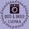 Обнинск Фото Видео съемка в Детском саду Свадьба