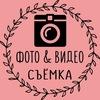Свадьба Обнинск Фото студия фотостудия