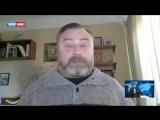 Д.Скворцов - Кроме военного решения на Украине, другого просто нет