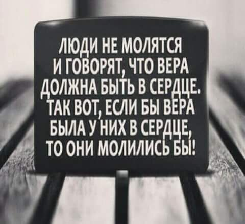 Фото №456243262 со страницы Аиды Салеевой
