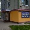 Электротовары в г. Калуга, магазин Энергостиль