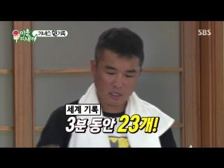 My Ugly Duckling 171015 Episode 58