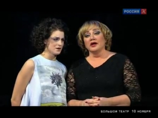 Asmik Grigorian Olga Borodina - Tchaikovsky - Pikovaya dama (The Queen of Spad