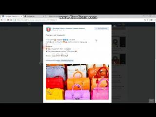 Победитель в конкурсе от ТуТа сумок 👜 15.11.16
