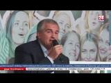 С. Аксёнов: «Если курортный сбор будет дорогим или не комфортным для туристов, в Крыму готовы принять решение о его нулевой став