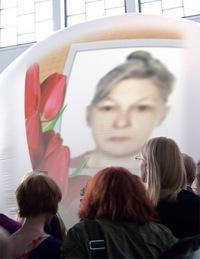 Замараева Наталья